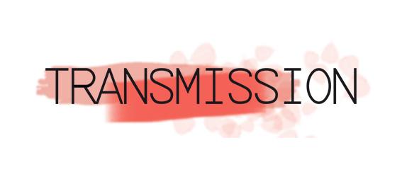 logotransmission2016